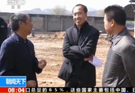 中国银行业监督管理委员会副主席王兆星视察betway必威手机版登录水泥